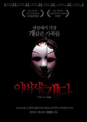 Father is a Dog 2012 (South Korea)