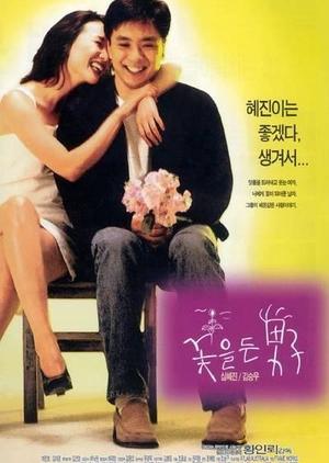 Man With Flowers 1997 (South Korea)