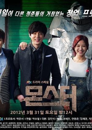 Monster 2012 (South Korea)