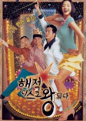 Bet On My Disco 2002 (South Korea)