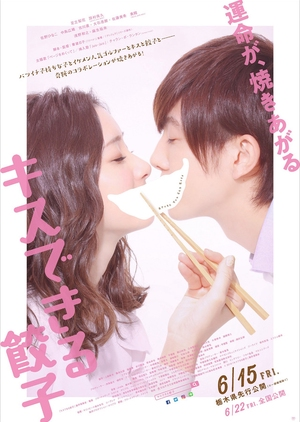 Gyoza You Can Kiss 2018 (Japan)