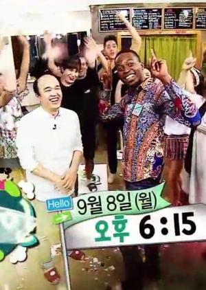Hello! Stranger 2014 (South Korea)