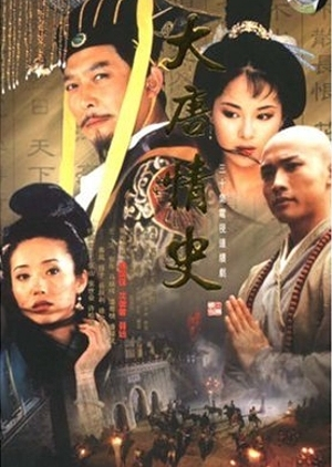 Love Legend of the Tang Dynasty 2002 (China)