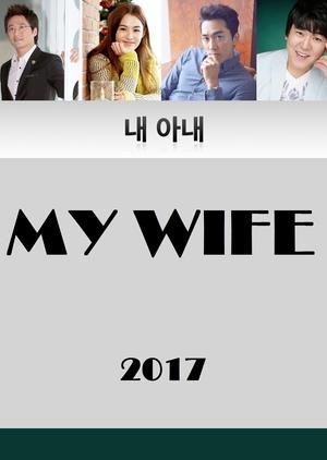 My Wife 2019 (South Korea)