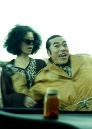 Sunflower Blues 1999 (South Korea)