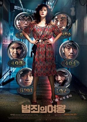 The Queen of Crime 2016 (South Korea)