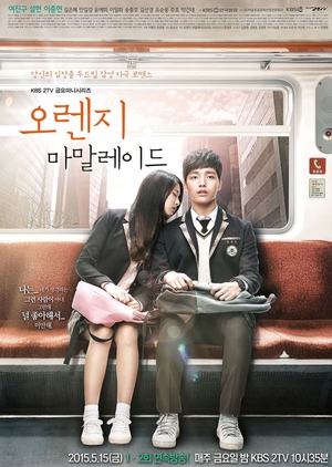 Orange Marmalade (South Korea) 2015