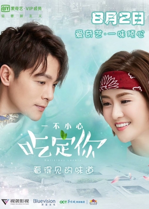 Delicious Lovers (China) 2018
