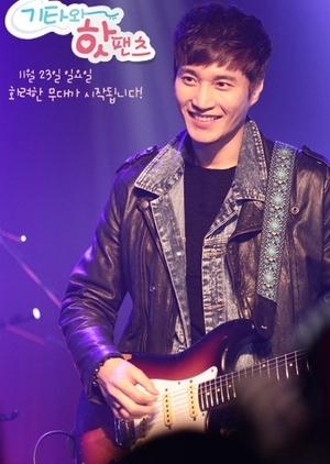 Drama Festival 2014: Guitars and Hot Pants (South Korea) 2014