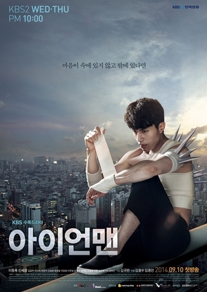Blade Man (South Korea) 2014
