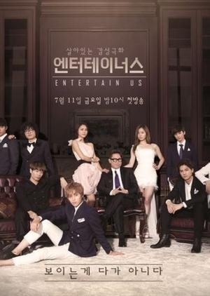 Entertain Us (South Korea) 2014