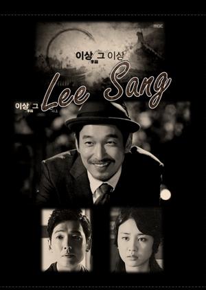 Drama Festival 2013: Lee Sang That Lee Sang (South Korea) 2013