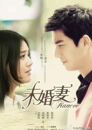Fiancee (China) 2013