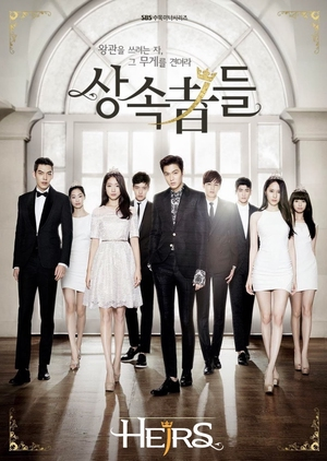 The Heirs (South Korea) 2013