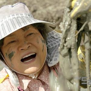 Drama Special Season 4: Mother's Island (South Korea) 2013