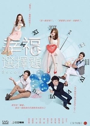 Second Life (Taiwan) 2013