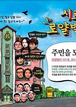 Welcome to Royal Villa (South Korea) 2013