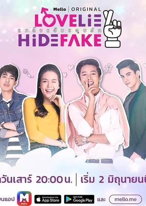 Love Lie Hide Fake The Series (Thailand) 2018