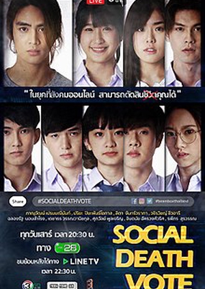 Social Death Vote (Thailand) 2018