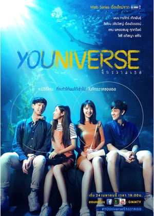 YOUniverse (Thailand) 2018