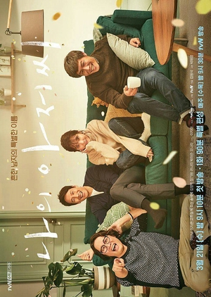 My Mister (South Korea) 2018