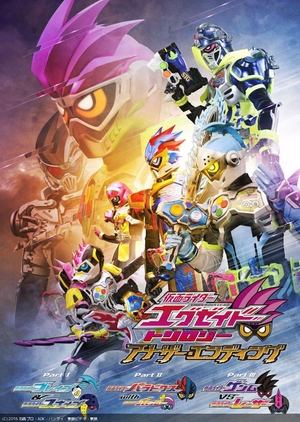 Kamen Rider Ex-Aid Trilogy: Another Ending (Japan) 2018