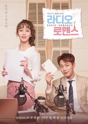 Radio Romance (South Korea) 2018