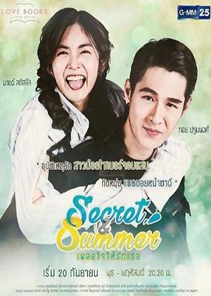 Love Books Love Series: Secret & Summer (Thailand) 2017 - DramaWiki