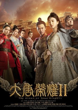 The Glory of Tang Dynasty II (China) 2017