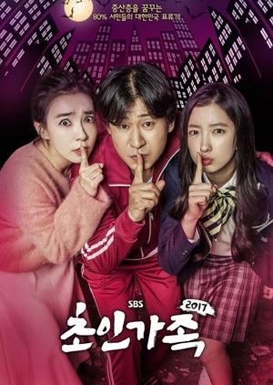 Super Family 2017 (South Korea) 2017