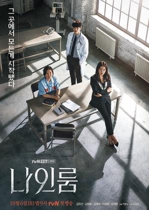 Room No. 9 (South Korea) 2018