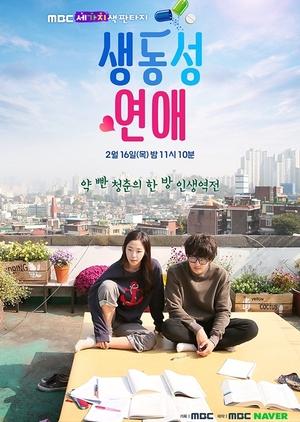 Vivid Romance (South Korea) 2017