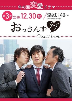 Ossan's Love (Japan) 2016