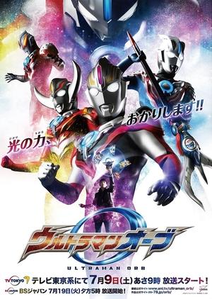 Ultraman Orb (Japan) 2016