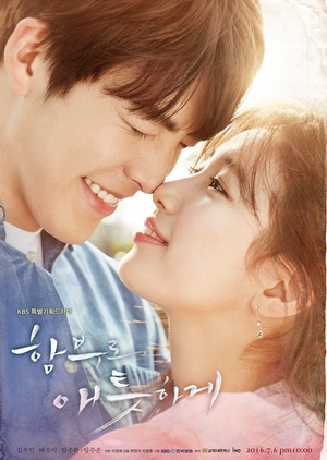 Uncontrollably Fond (South Korea) 2016