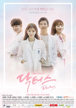 Doctors (South Korea) 2016