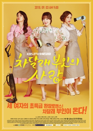 Madam Cha Dal Rae's Love (South Korea) 2018