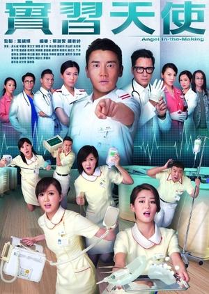 Angel In-the-Making (Hong Kong) 2015