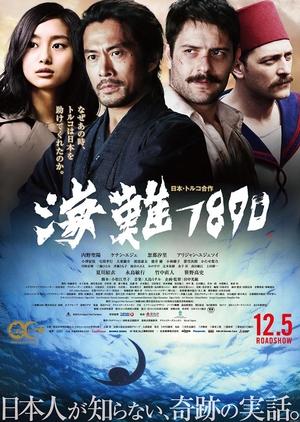 125 Years Memory 2015 (Japan)