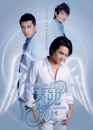Angel Lover 2006 (Taiwan)