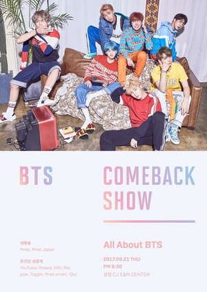 BTS Comeback Show 2017 (South Korea)