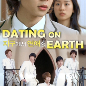 Dating on Earth 2010 (South Korea)