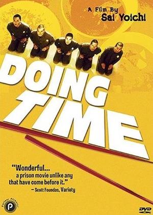 Doing Time 2002 (Japan)