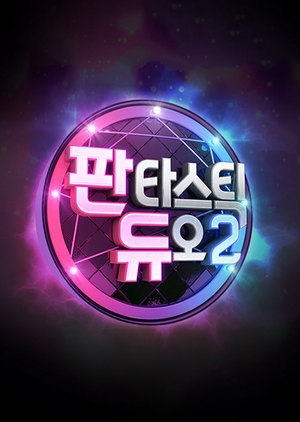 Fantastic Duo: Season 2 2017 (South Korea)