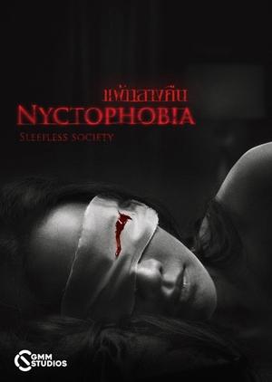 Sleepless Society: Nyctophobia 2019 (Thailand)