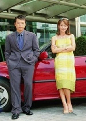 Some Like It Hot 2000 (South Korea)