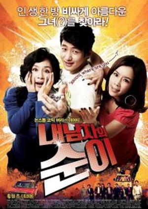 Sooni, Where are You 2010 (South Korea)