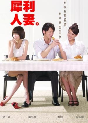 The Fierce Wife 2010 (Taiwan)