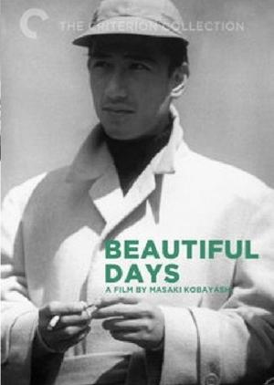 Beautiful Days 1955 (Japan)