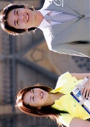 Diamond Girl 2003 (Japan)